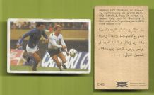 West Germany v Italy Holzenbein Gentile E48